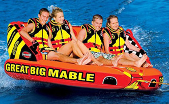 A towable tube for the lake made for 4 people -- both for sitting or kneeling.